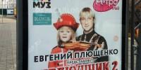 Щелкунчики для гостей нового ледового шоу Евгения Плющенко