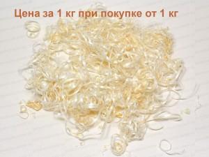 Стружка СОСНОВАЯ декоративная  - цена за 1 кг при покупке от 1 кг (скидки при объемах)