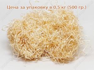 Стружка КЕДРОВАЯ декоративная – цена за упаковку 0,5 кг (розница, минимальный заказ - 500 гр.)